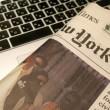 新聞とパソコン