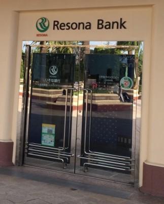 りそな銀行