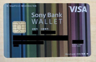 Sony Bank WALLET