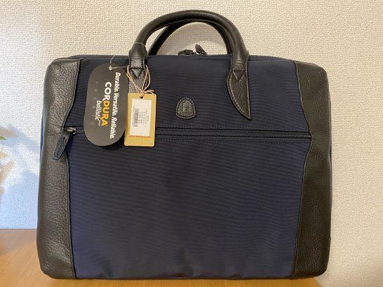 JALショッピングで購入したバッグ