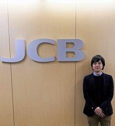 JCB イシュイング本部 副主事 新宮さん