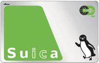 Suicaのロゴ
