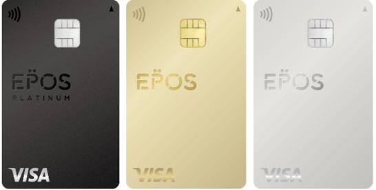 エポスプラチナカード、エポスゴールドカード、エポスカード